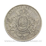 1 PESO Imperio Mexicano, 1867 Mo Mexico